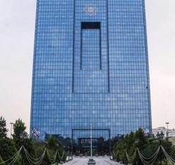 ایجاد حساب بانکی برای اتباع خارجی در ایران